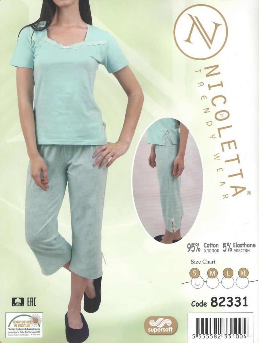 Однотонная  женская пижама  Nicoletta