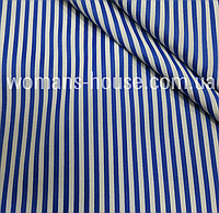 Рубашечная ткань атласная полоска 3 мм. Синий с белым