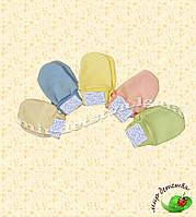 Царапки для новорожденных кулир оптом