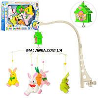 Карусель музыкальная заводная Joy Toy на кроватку арт 699-16,мягкие игрушки Зайчики.