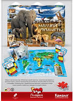 """Настольная игра """"Животные нашей планеты"""" Danko toys"""