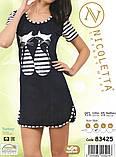 Домашнее платье- туника  с котиками Nicoletta 83425, фото 2