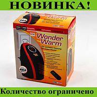 Мини радиатор обогреватель Wonder Warm!Лучший выбор