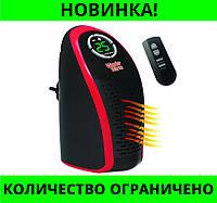 Портативный обогреватель Wonder Warm (400B)!Лучший выбор