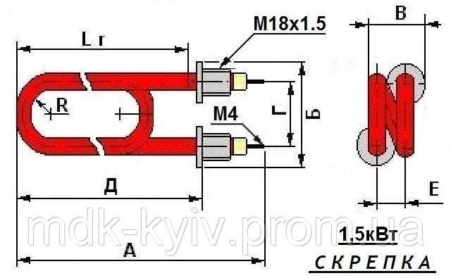Дистиллятор 1,5 кВт  М18х1,5
