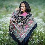 Восточные сладости 1429-18, павлопосадский платок (шаль, крепдешин) шелковый с шелковой бахромой, фото 6