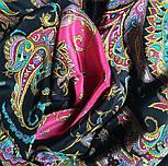 Восточные сладости 1429-18, павлопосадский платок (шаль, крепдешин) шелковый с шелковой бахромой, фото 7