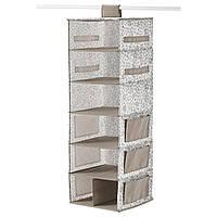 Вешалка для одежды IKEA STORSTABBE 30x30x90 см 7 отсенов бежевая 404.224.80