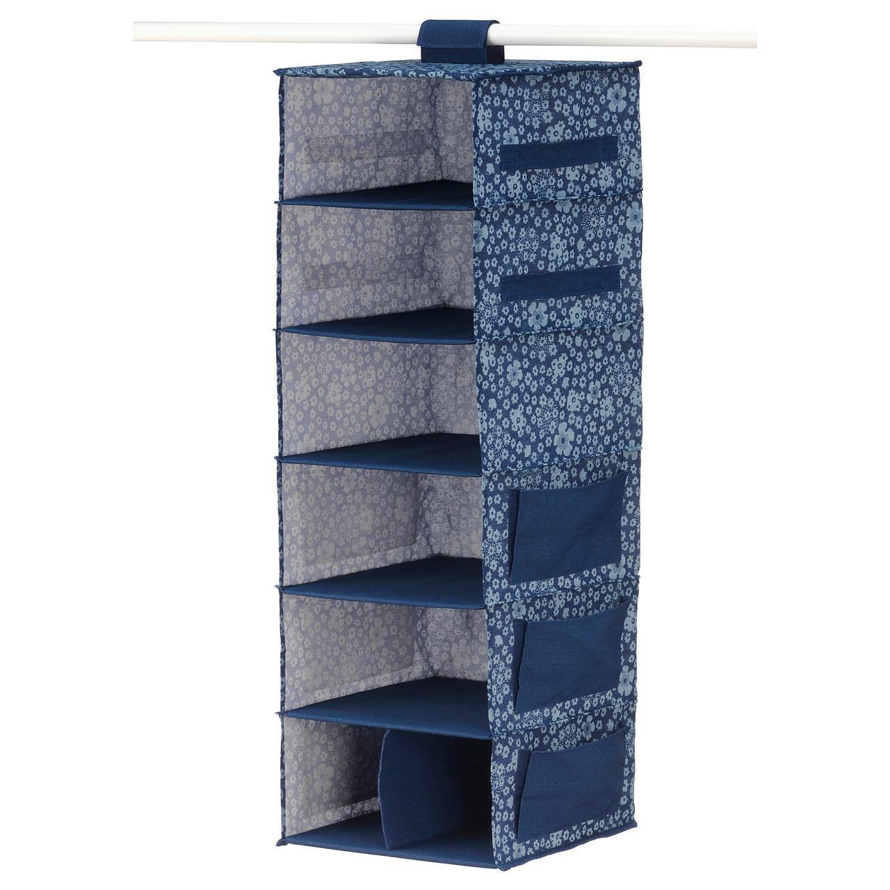 Вешалка для одежды IKEA STORSTABBE 30x30x90 см 7 отсеков синяя 203.983.58
