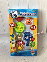 Игра для купания « Водопад »
