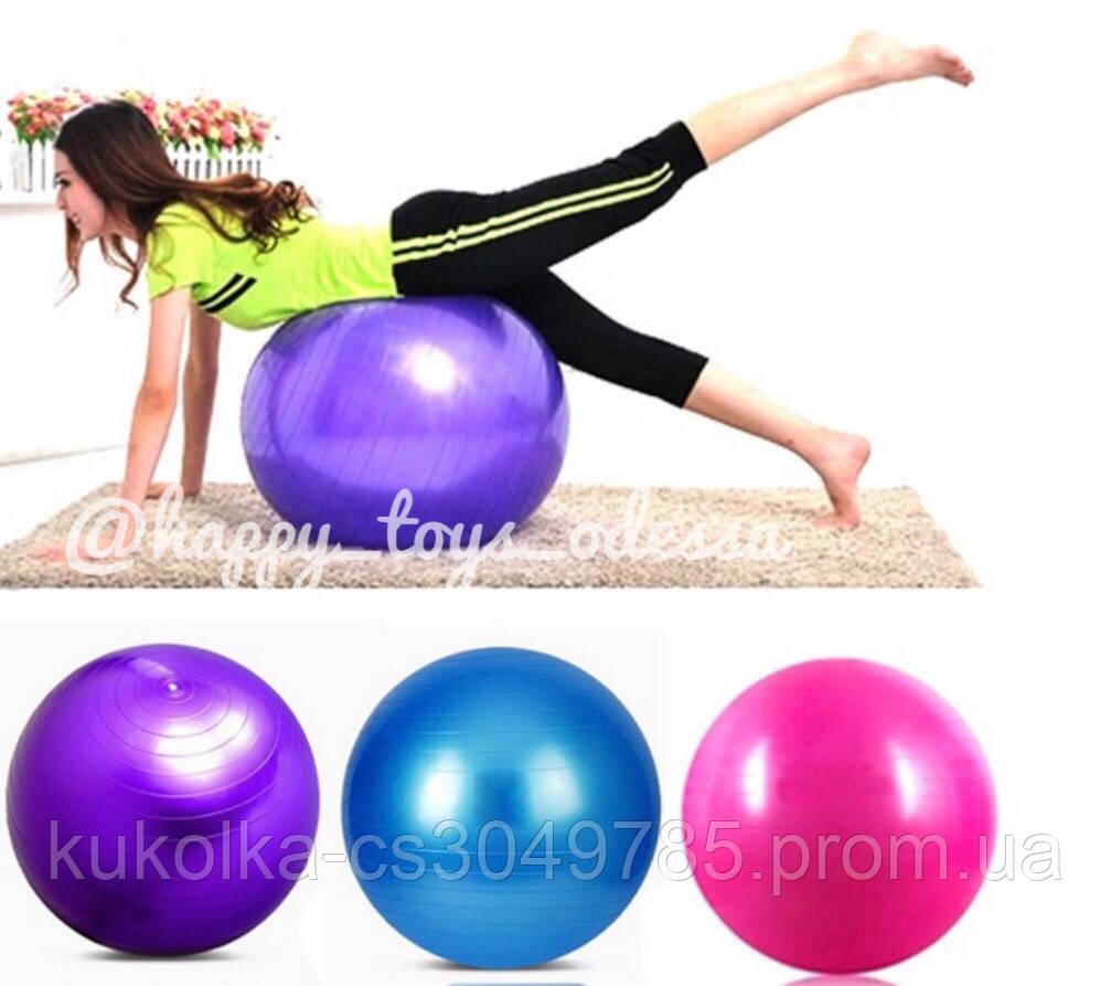 Мяч для фитнеса - фитбол ( диаметр 75 см ) , фото 1