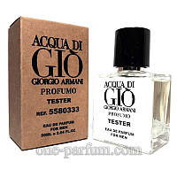 Тестер Giorgio Armani Acqua di Gio Profumo (Джоржио Армани Аква ди Джио Профумо), 50 мл (лицензия ОАЭ), фото 1