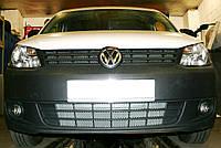 Декоративно-защитная сетка радиатора Volkswagen Caddy 2010-  фальшрадиаторная решетка, бампер