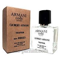 Тестер Giorgio Armani Code Colonia, 50 мл (лицензия ОАЭ), фото 1