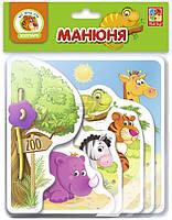 "Игра настольная ""Манюня Зоопарк"", Vladi Toys, VT2222-05"