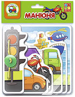 "Игра настольная ""Манюня Транспорт"", Vladi Toys, VT2222-06"