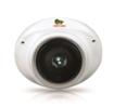 IP Уличная видеокамера IPD-1SP SE