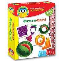 Розумничок. Игра картонная «Фрукты-Овощи», Vladi Toys, VT1306-13