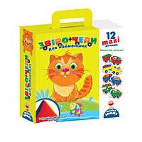 """Игра с мягкой пирамидкой """"Звирочепы"""" для самых маленьких, Vladi Toys, VT2906-01"""