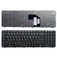 Клавиатура для ноутбука HP Pavilion G6 G6-2000 G6-2100 G6-2163SR 2365EA (z04576)
