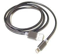 Шнур для мобильных устройств Spring IP lightning (Apple Iphone) AR 73