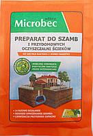 Биопрепарат биобактерии Микробэк для туалетов и выгребных ям