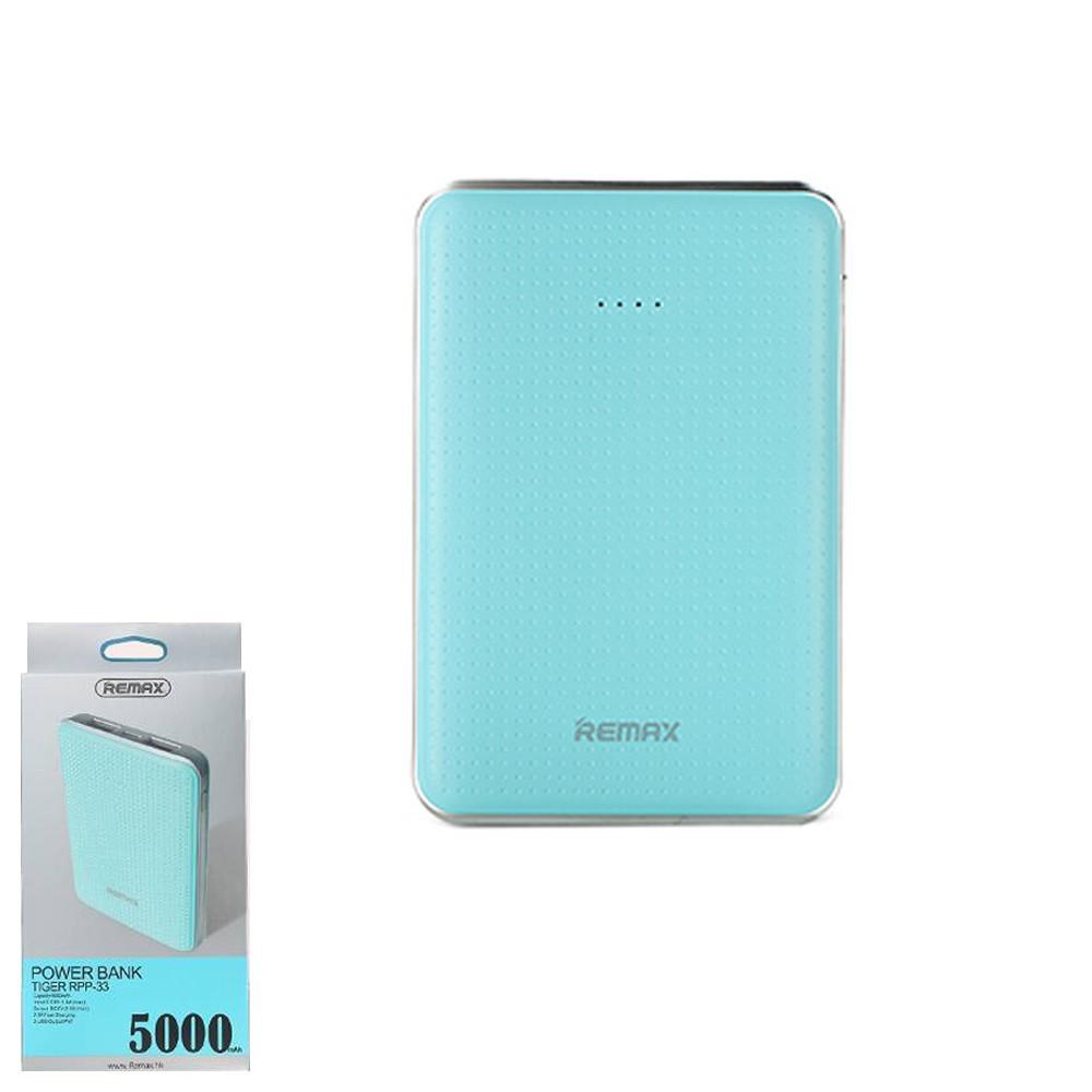 Портативное зарядное устройство (Power Bank) Remax Tiger RPP-33 5000mAh Blue