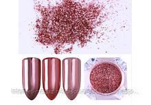 Втирка зеркальная розовая GLOBAL 08