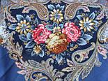 Сон бабочки 1463-12, павлопосадский платок шерстяной с шелковой бахромой, фото 4