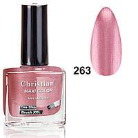 Лак для ногтей Christian № 263  11 ml NE-11