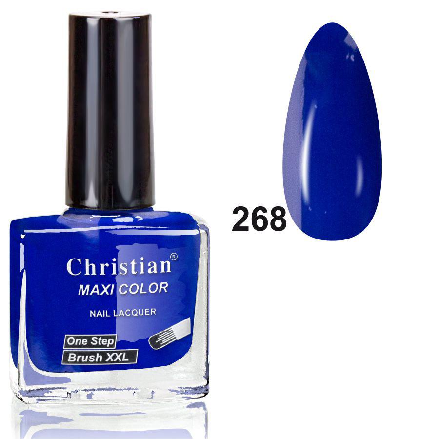 Лак для ногтей Christian № 268  11 ml NE-11