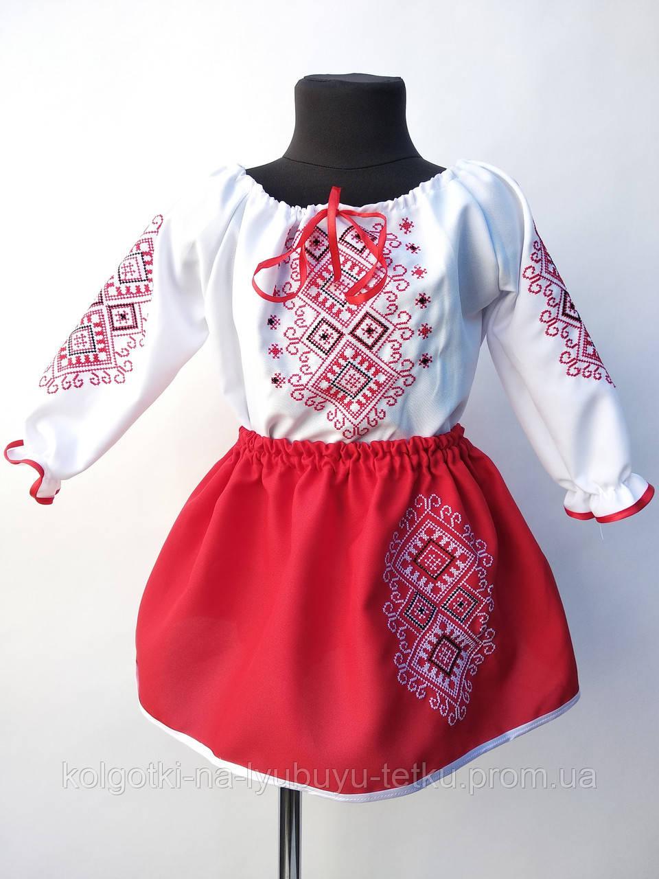 c7312ad583d1aa Вишиті костюми для дівчаток віком від 8 до 12 років. Д05. , цена 250 ...