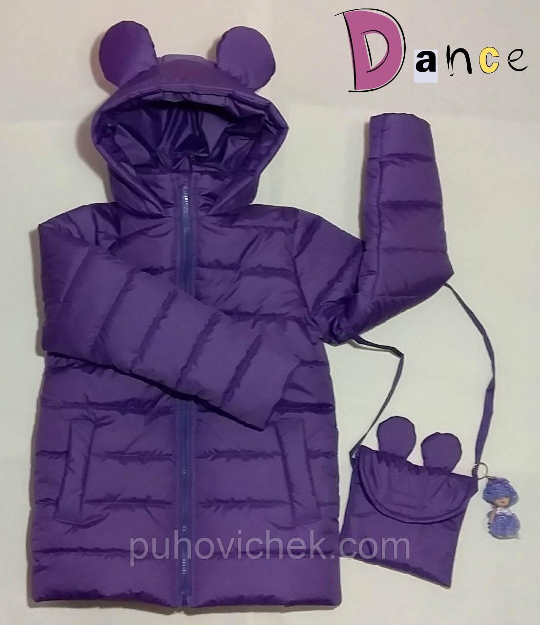 Демисезонная детская куртка для девочки с сумочкой размер 86-146