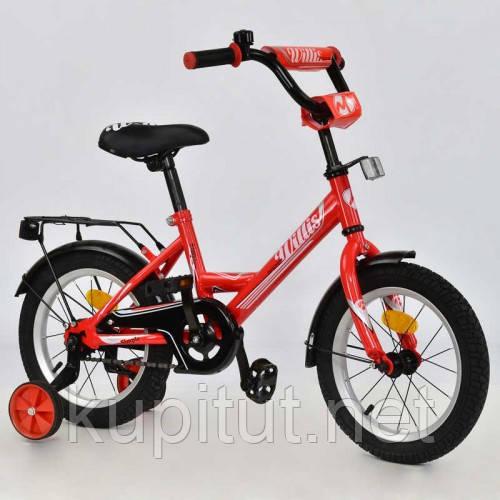 """Велосипед 2-х колёсный R 1415 """"WILLIS"""" без ручного тормоза, доп. колеса"""