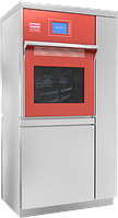Автоматическая машина для мойки и дезинфекции высокого уровня гибких эндоскопов DGM GS 8