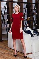 Платье со стразами с 42 по 50 размер