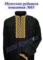 Пошитая мужская рубашка под вышивку №3, фото 1