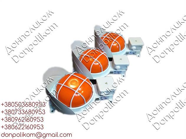СС1/40 -  светофор сигнализатор троллейный крановый ОРАНЖЕВЫЙ, фото 2