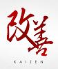 """Японская философия качества «Кайдзен» - залог исключительной надежности мотоблоков и сенокосилок """"Евросистемс"""""""