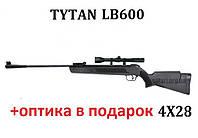 Пневматическая винтовка TYTAN LB600+ оптический прицел 4*28
