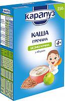 """Безмолочная каша """"Карапуз"""" гречневая с яблоком 250 г"""