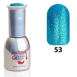 Гель-Лак M-15 № 53 Голубые блестки