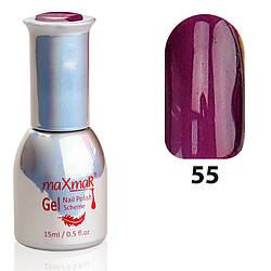 Гель-Лак M-15 № 55 Глубокий темно-лиловый