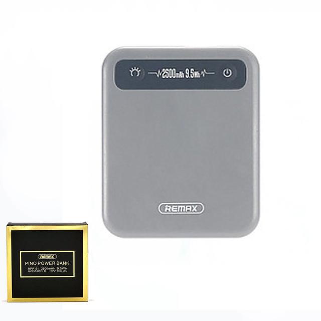 Портативний зарядний пристрій (Power Bank) Remax Pino RPP-51 2500mAh Grey