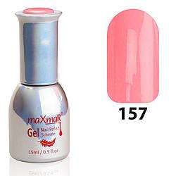 M-15 Гель-Лак № 157 (уп-12 шт) Естественный розовый