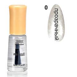 Лак для ногтей maXmaR № 000 7 ml MN-06