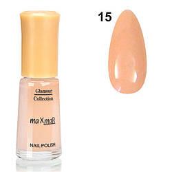Лак для ногтей maXmaR № 015 7 ml MN-06
