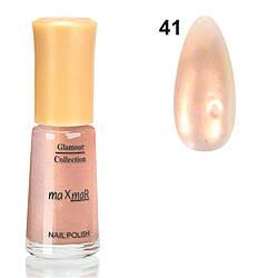 Лак для ногтей maXmaR № 041 7 ml MN-06