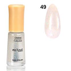 Лак для ногтей maXmaR № 049 7 ml MN-06