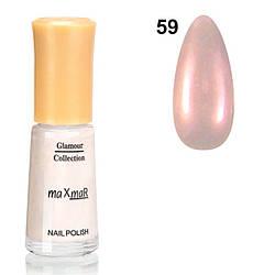 Лак для ногтей maXmaR № 059 7 ml MN-06